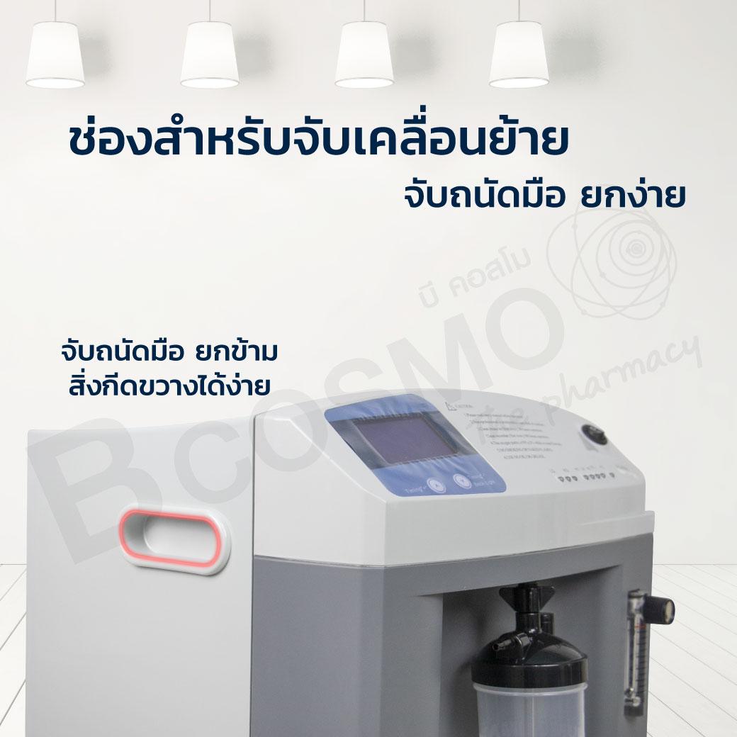 EO0005 103