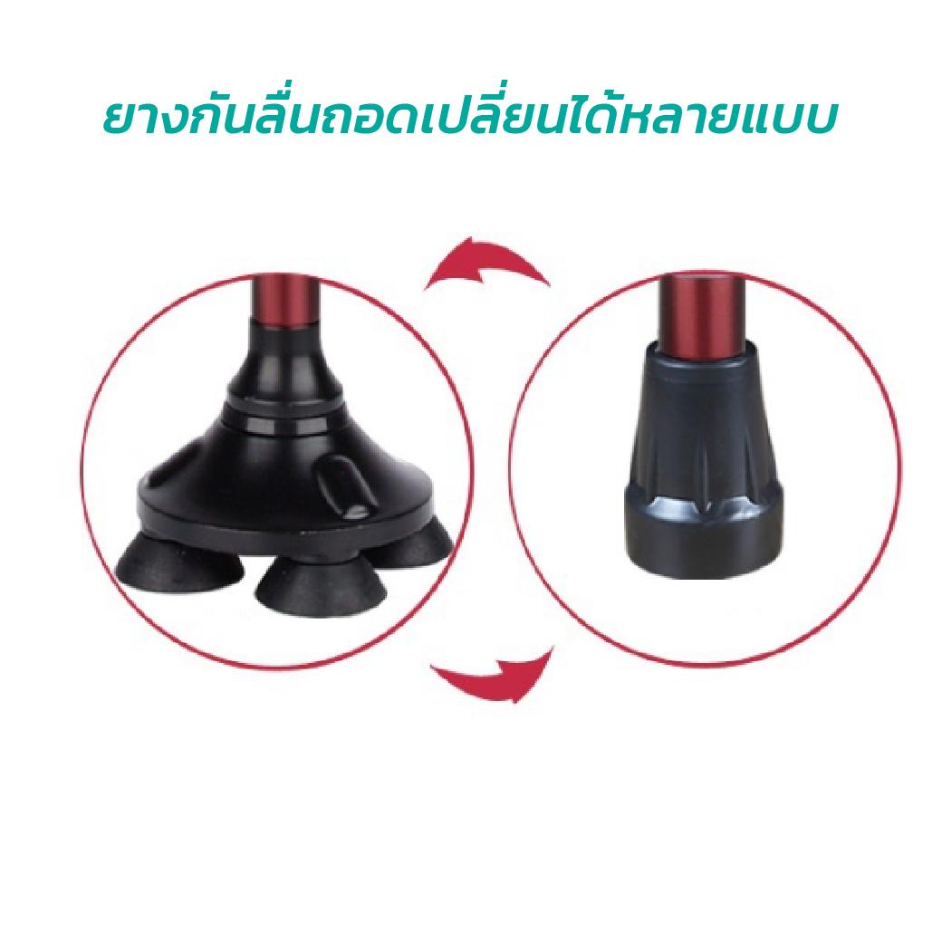 EW0031 ไม้เท้าอลูมิเนียม สีดำ ขนาด 60 94 cm 3