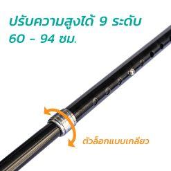 ไม้เท้าอลูมิเนียม สีดำ ขนาด 60-94 cm.