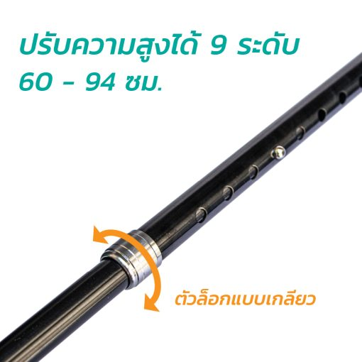 EW0031 ไม้เท้าอลูมิเนียม สีดำ ขนาด 60 94 cm 4