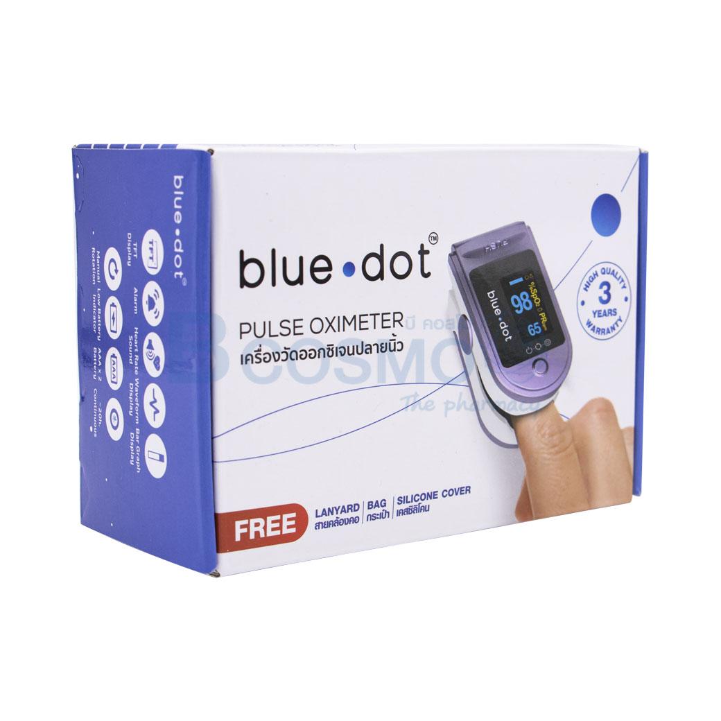 OM0008 เครื่องวัดระดับออกซิเจนปลายนิ้ว bluedot B PO50D ลายน้ำ2