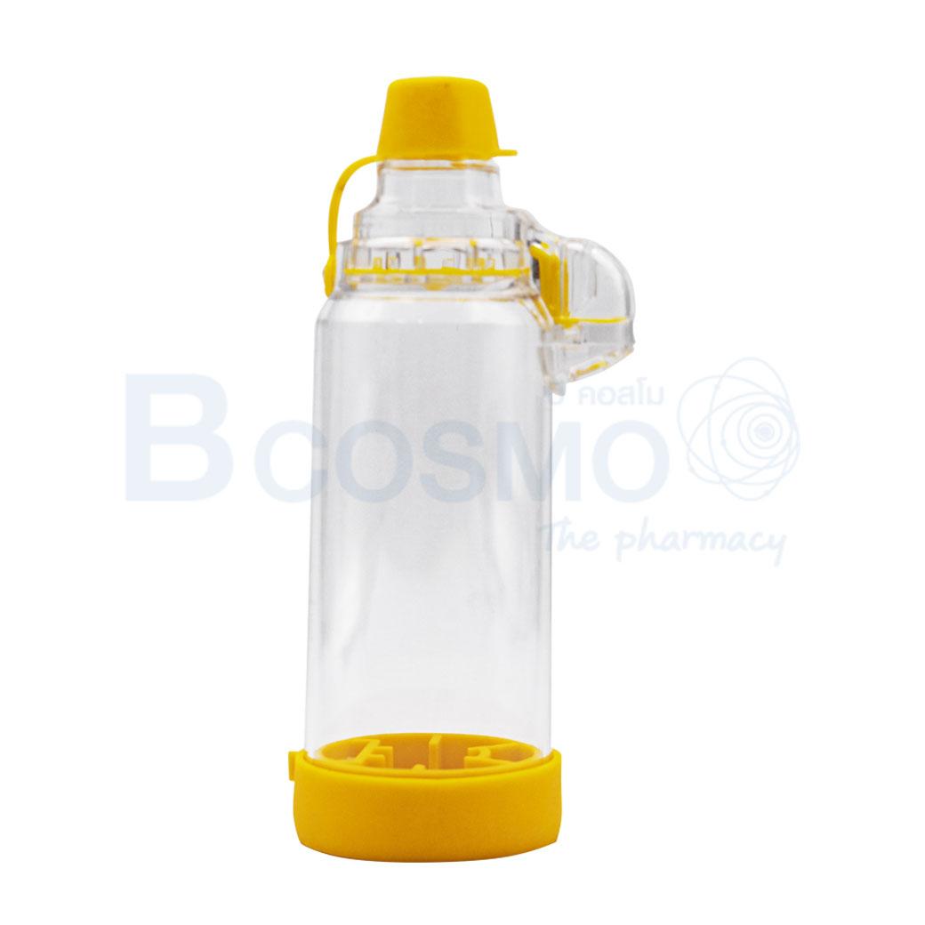 SP0105 C อุปกรณ์พ่นยา AEROSOL CHAMBER เด็ก 175 ml. Cลายน้ำ2