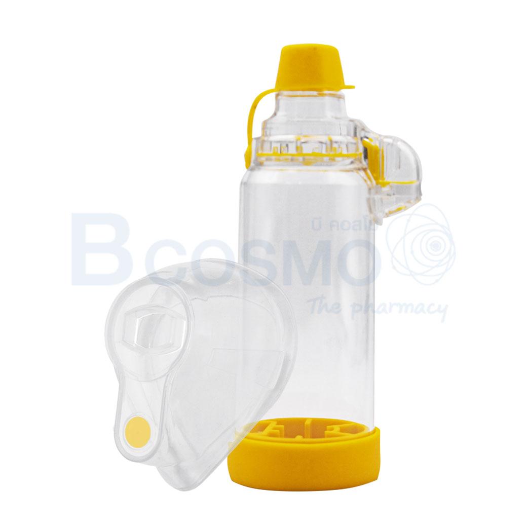 SP0105 I อุปกรณ์พ่นยา AEROSOL CHAMBER ทารก 175 ml. Cลายน้ำ1