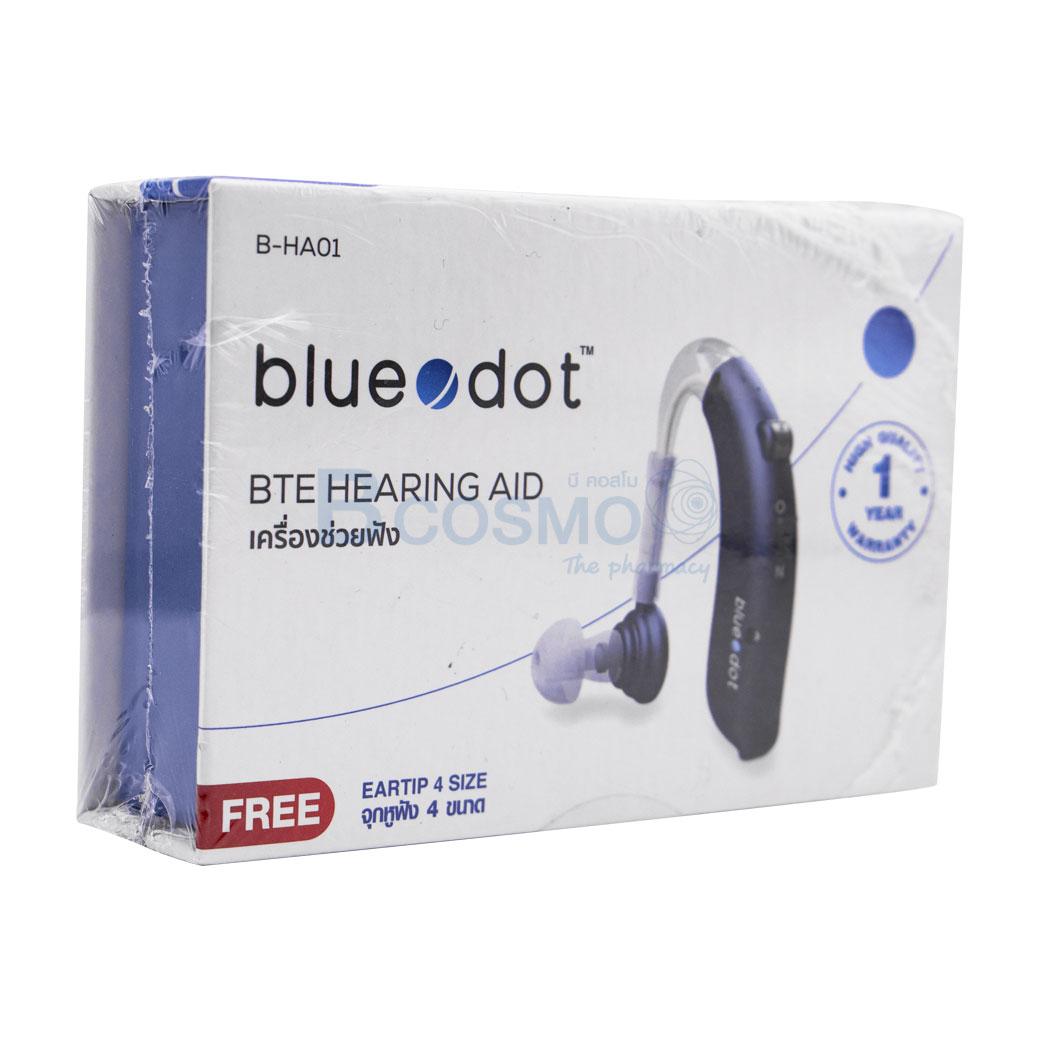 ec0103 01 เครื่องช่วยฟัง bluedot HA01 ลายน้ำ2