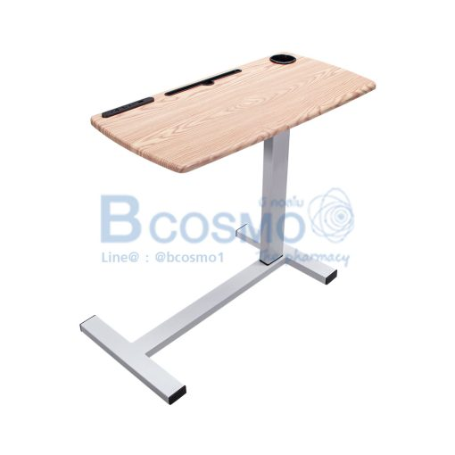EB0015 CR โต๊ะคร่อมเตียง อเนกประสงค์ ครีม C 1