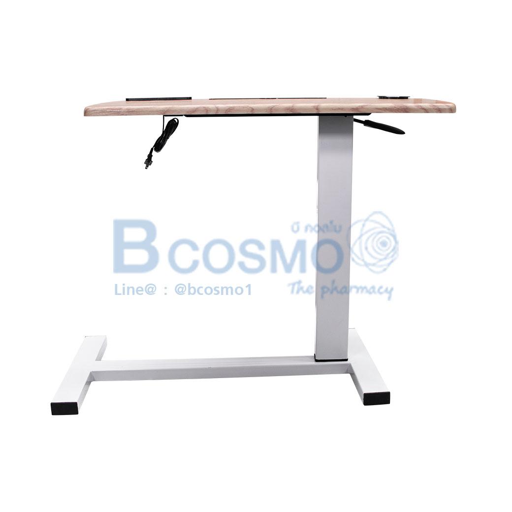 EB0015 CR โต๊ะคร่อมเตียง อเนกประสงค์ ครีม C 2