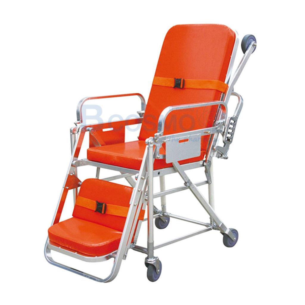 MT0307 1 เตียงเข็นฉุกเฉินปรับนั่งได้ สีส้ม C ลายน้ำ3