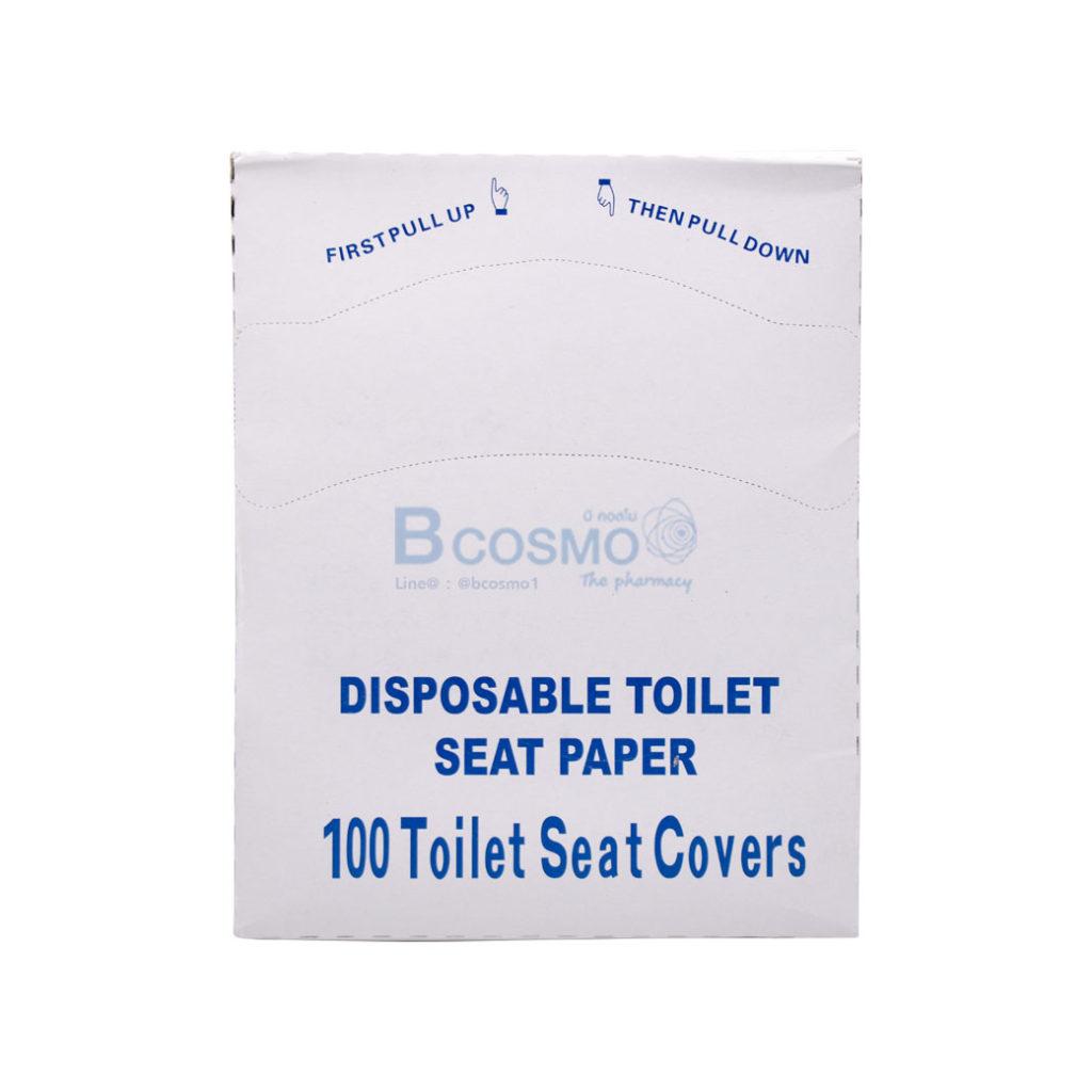 Fold Toilet Seat Covers 100s C ET0304 100 1