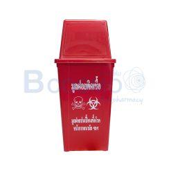 ถังขยะสีแดง ฝาครอบทิ้งหน้า ไม่มีล้อ 120 L.