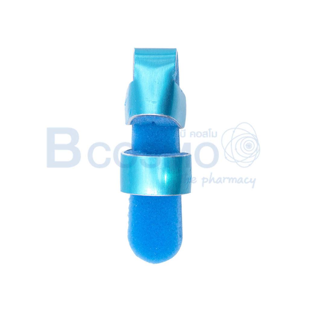 ES1455 S เฝือกดามนิ้ว อลูมิเนียม สีฟ้า SIZE S C ลายน้ำ1