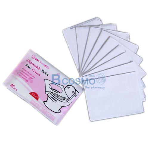 กระดาษรองฝาชักโครกแบบพกพา Fold Toilet Seat Covers
