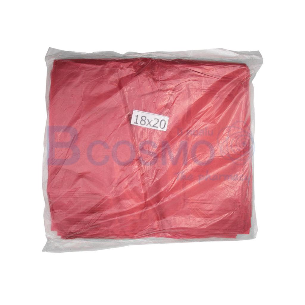MT0337 S ถุงขยะสีแดง 1 kg 18x20 นิ้ว 2