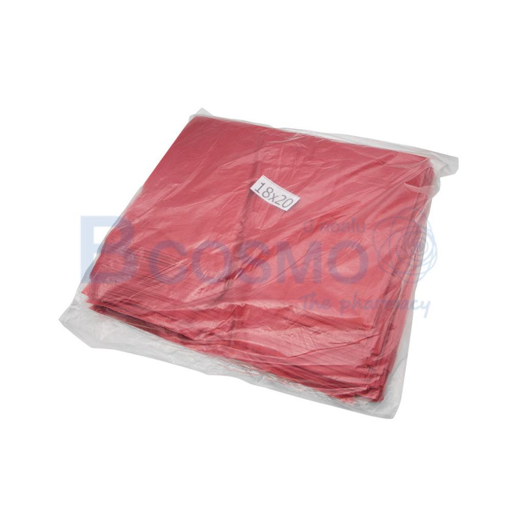 MT0337 S ถุงขยะสีแดง 1 kg 18x20 นิ้ว 3