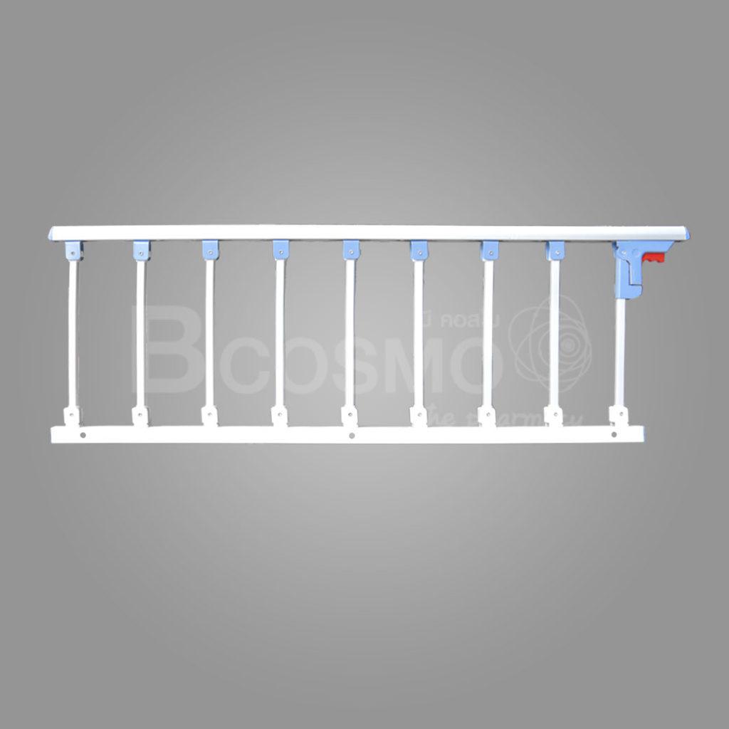 pb9801 bl 1 ราวสไลด์กั้นข้างแบบพับได้ 9 ขั้น ขนาดเล็ก สีฟ้า C ลายน้ำ2