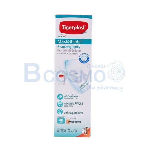 Tigerplast MaskShieldProtecting Spray 100 ml. 160047 100 ลายน้ำ2