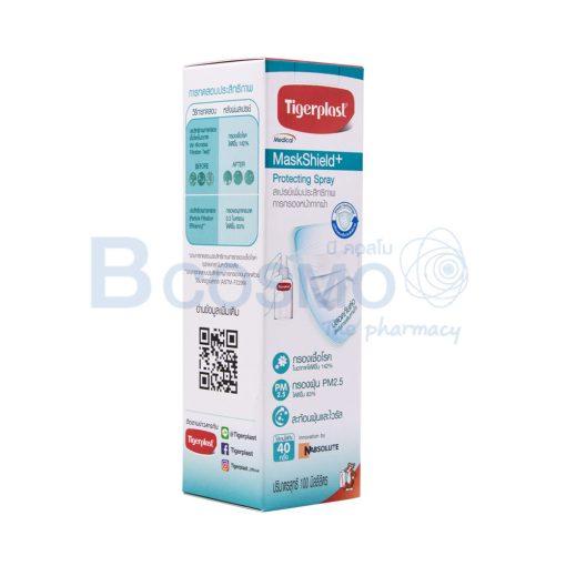 Tigerplast MaskShieldProtecting Spray 100 ml. 160047 100 ลายน้ำ3