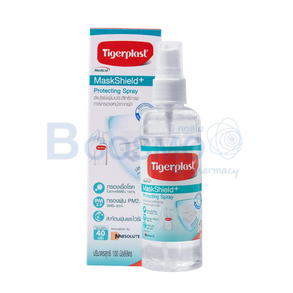 Tigerplast MaskShieldProtecting Spray 100 ml. 160047 100 ลายน้ำ5
