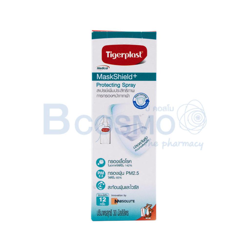 Tigerplast MaskShieldProtecting Spray 30 ml. 160047 30 ลายน้ำ2