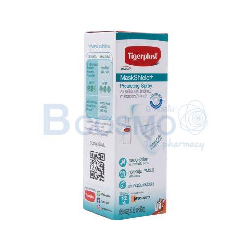 Tigerplast MaskShieldProtecting Spray 30 ml. 160047 30 ลายน้ำ3