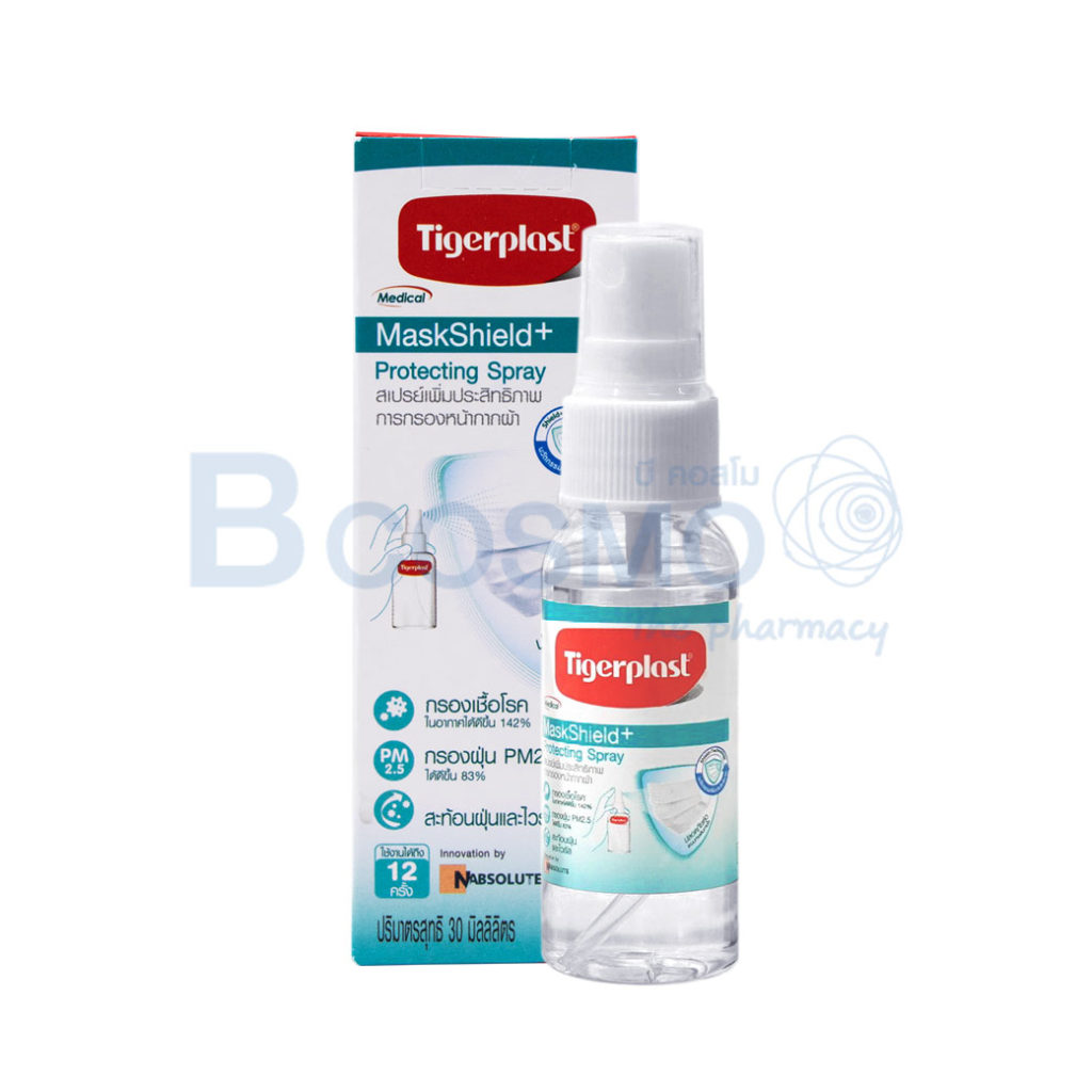 Tigerplast MaskShieldProtecting Spray 30 ml. 160047 30 ลายน้ำ5