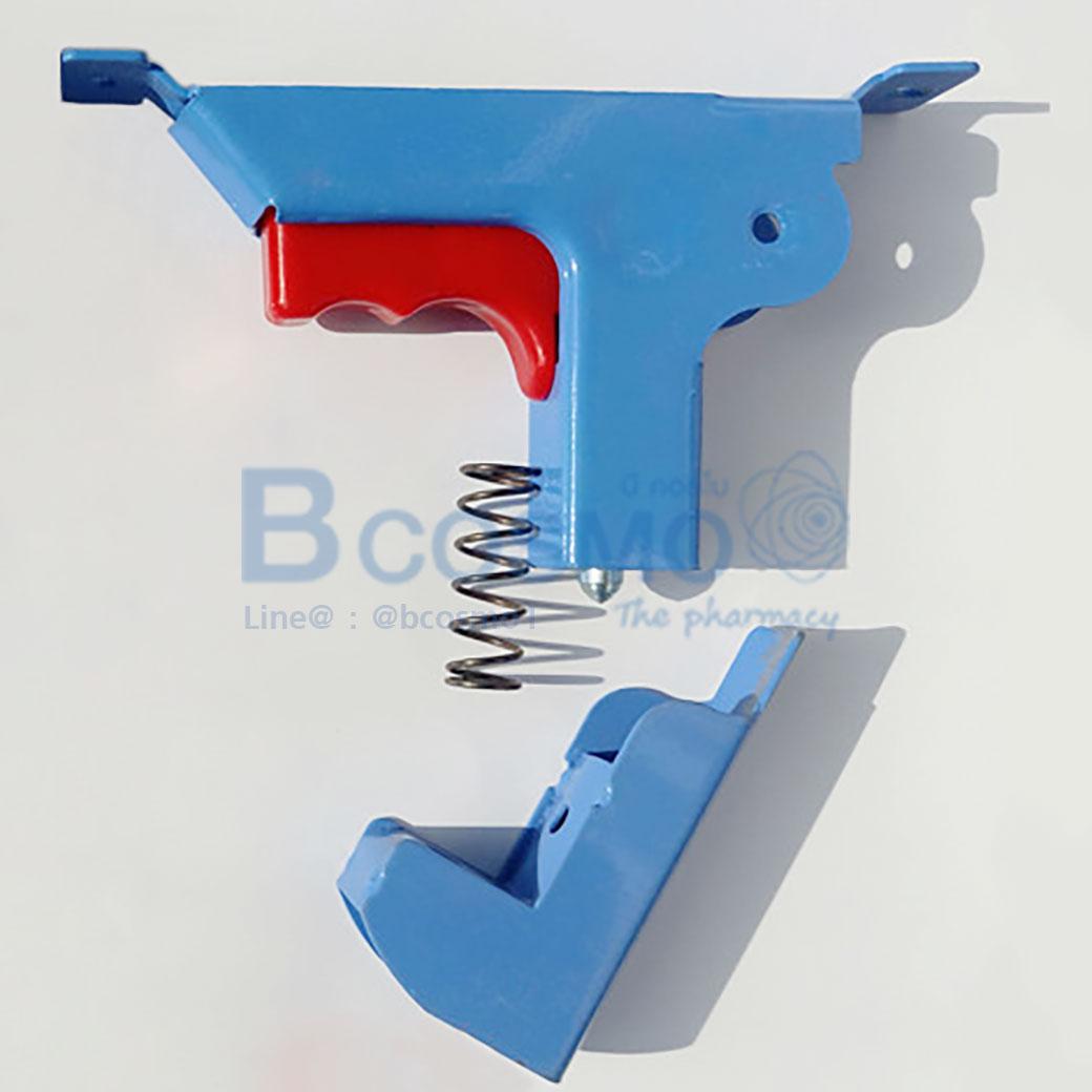 สีฟ้า C PB9900 BL 10