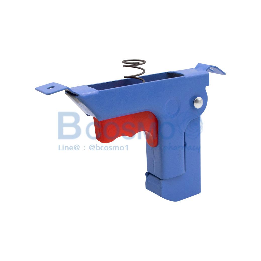 สีฟ้า C PB9900 BL 7