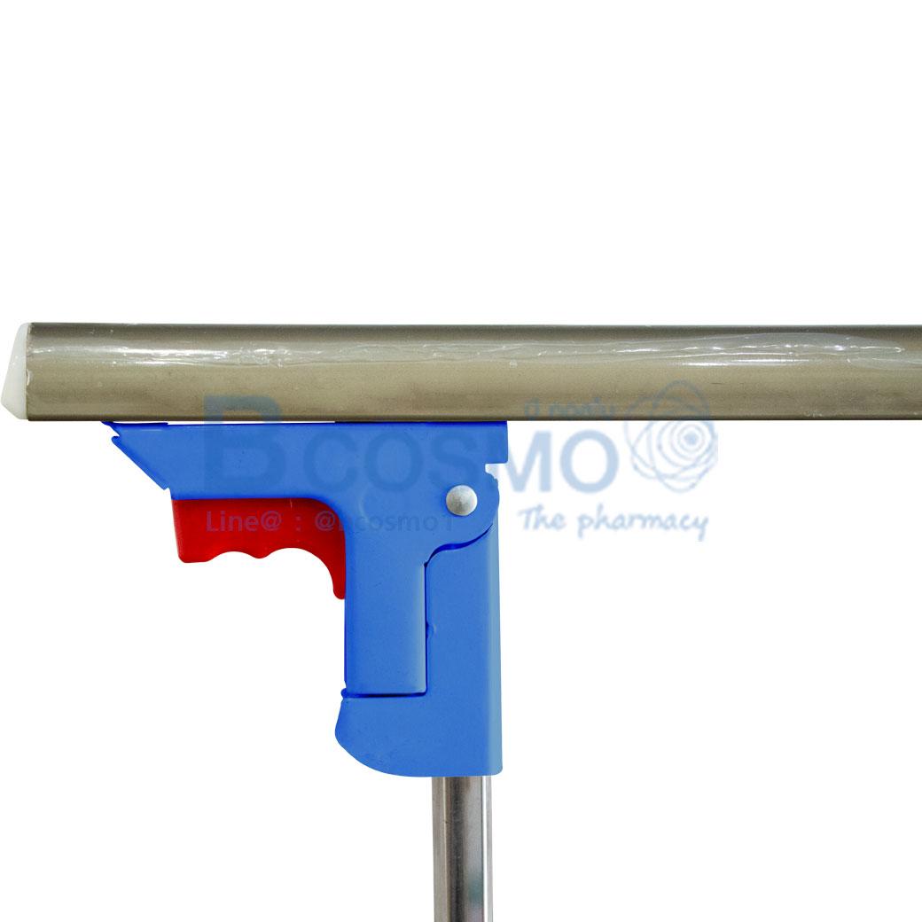 สีฟ้า C PB9900 BL 9