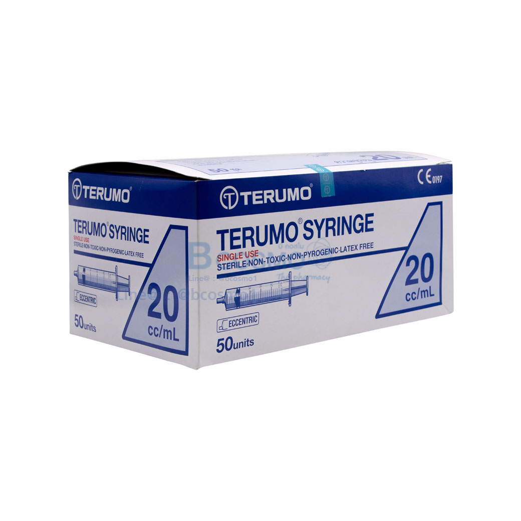 TERUMO 20 ml.50 ชิ้น EF0802 01 20 3