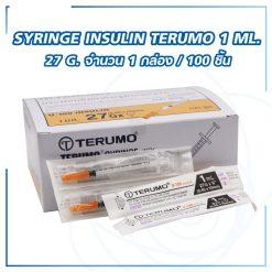 ไซริงค์ SYRINGE INSULIN TERUMO 1 ML.27 G. 100 ชิ้น/กล่อง