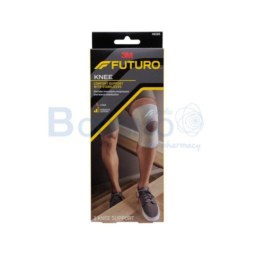 ES0116 L พยุงเข่า FUTURO Comfort Support With Stabilizers Knee SIZE L ลายน้ำ1