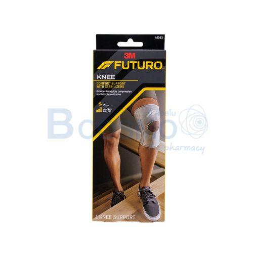 ES0116 S พยุงเข่า FUTURO Comfort Support With Stabilizers Knee SIZE S ลายน้ำ1