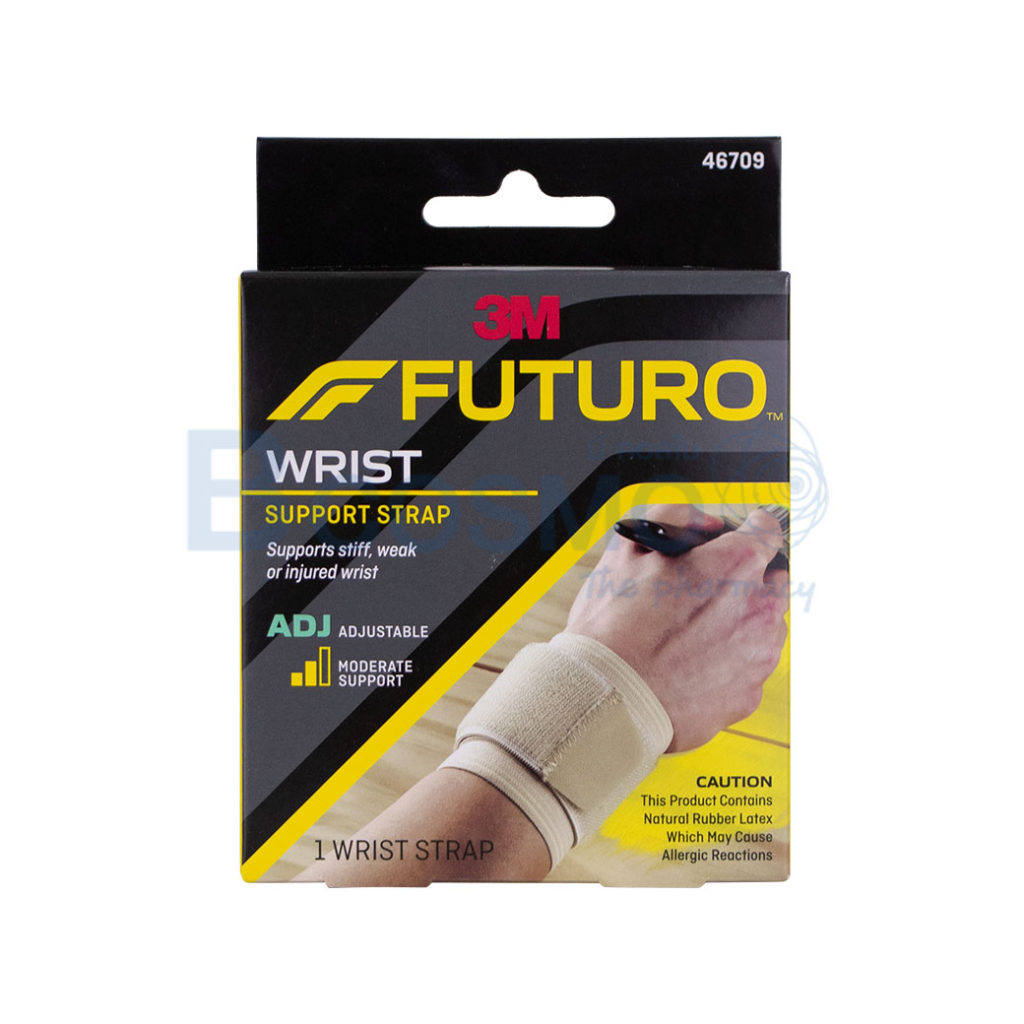 ES0122 พยุงข้อมือ FUTURO WRIST SUPPORT STRAP ADJ ลายน้ำ1