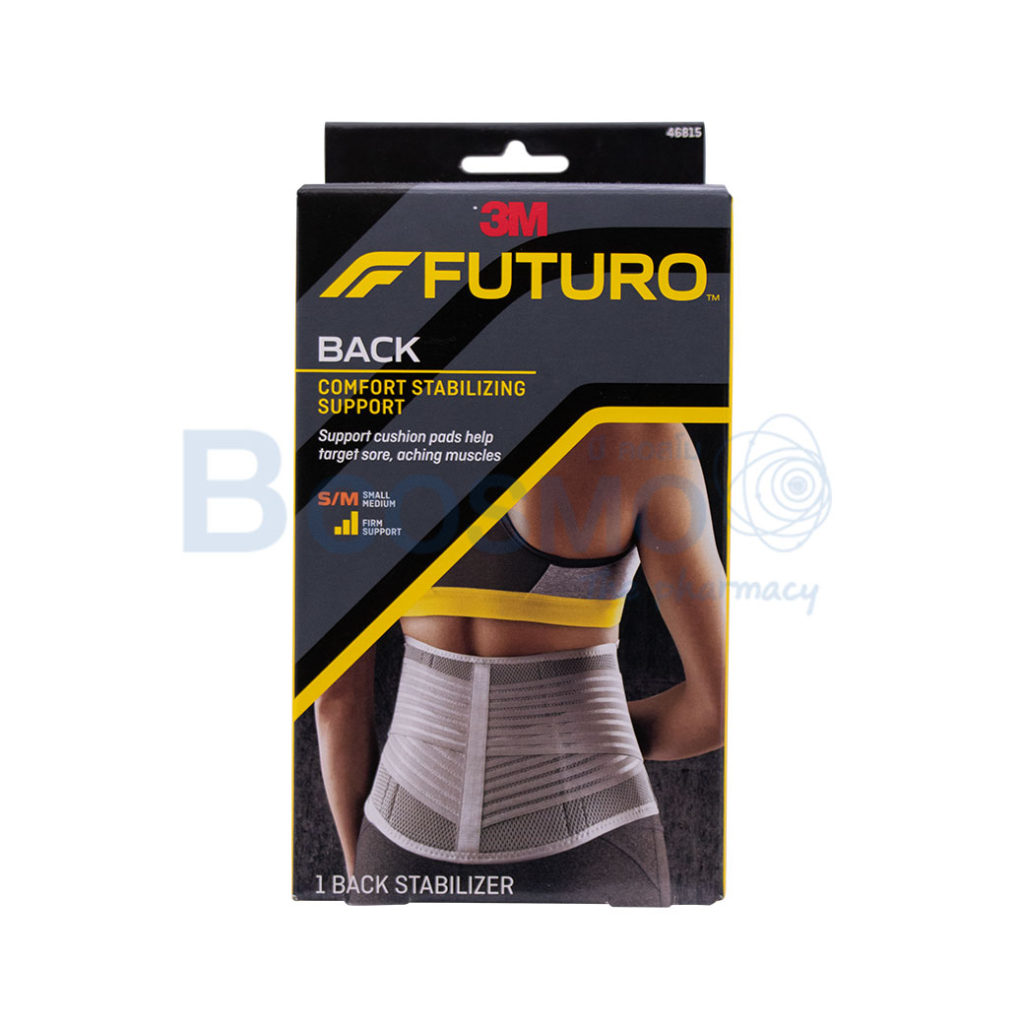 ES0125 S M พยุงหลัง FUTURO BACK COMFORT STABILIZING SUPPORT S M ลายน้ำ1