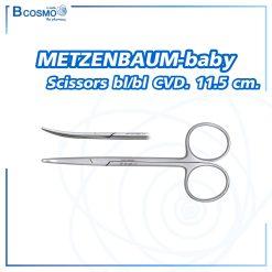 METZENBAUM-baby Scissors bl/bl CVD. 11.5 cm.