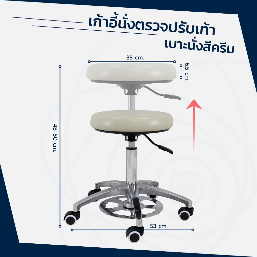 เบาะนั่งสีครีม C MT03381