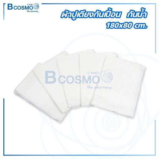 EB06161