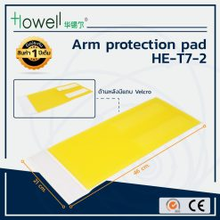 Howell Arm protection pad HE-T7-2 46x21x0.8 cm.