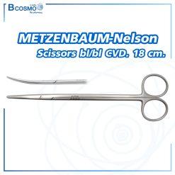กรรไกรตัดชิ้นเนื้อปลายโค้ง METZENBAUM-Nelson Scissors bl/bl CVD. 18 cm.