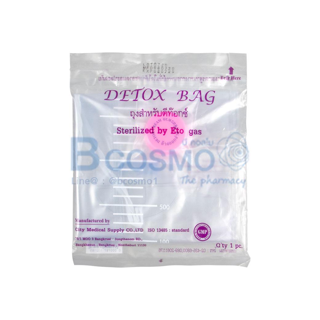 DETOX BAG 2000 ml. EF0554 2000 1
