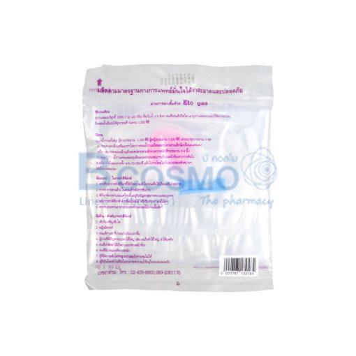 DETOX BAG 2000 ml. EF0554 2000 2