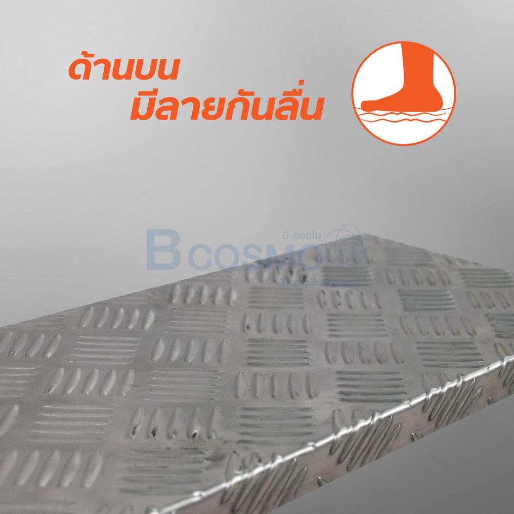 EB0207 17
