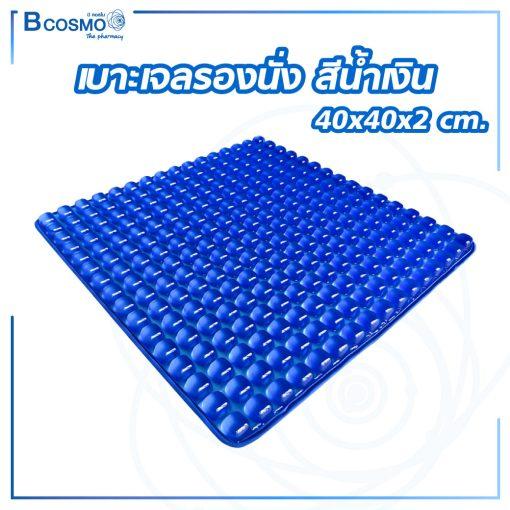 EB1832 40 40