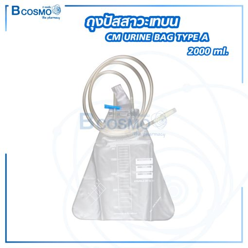 EF0509 2000 1
