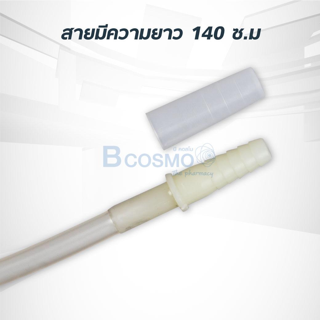 EF0509 2000 5