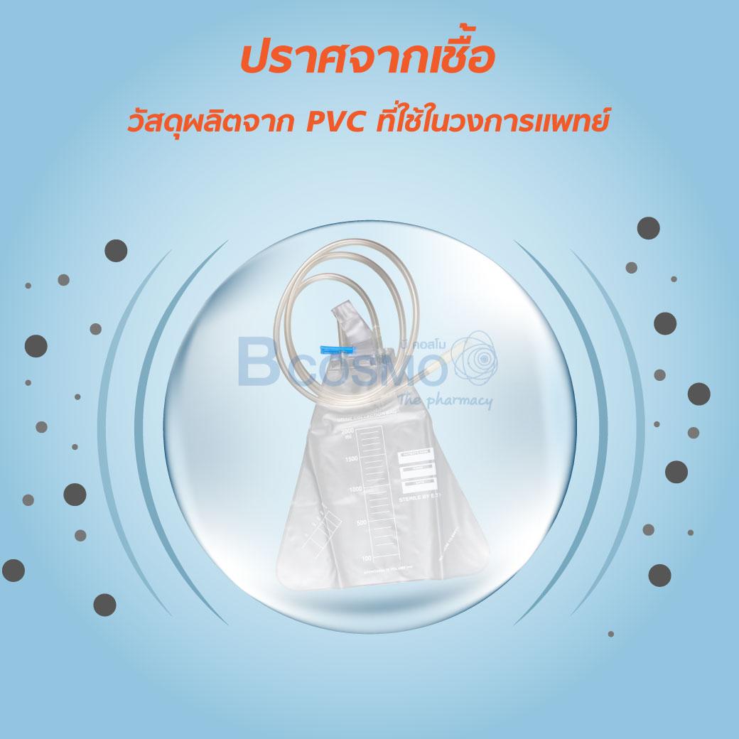 EF0509 2000 8