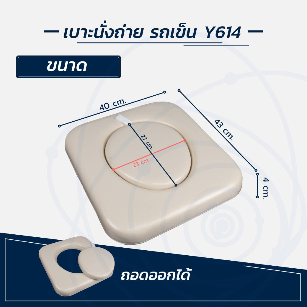WC99201