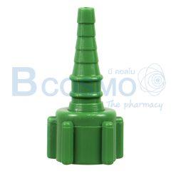จุกอแดปเตอร์เครื่องพ่นยา สีเขียว