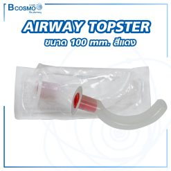 AIRWAY TOPSTER 100 mm. RED