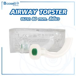 AIRWAY TOPSTER 80 mm. GREEN