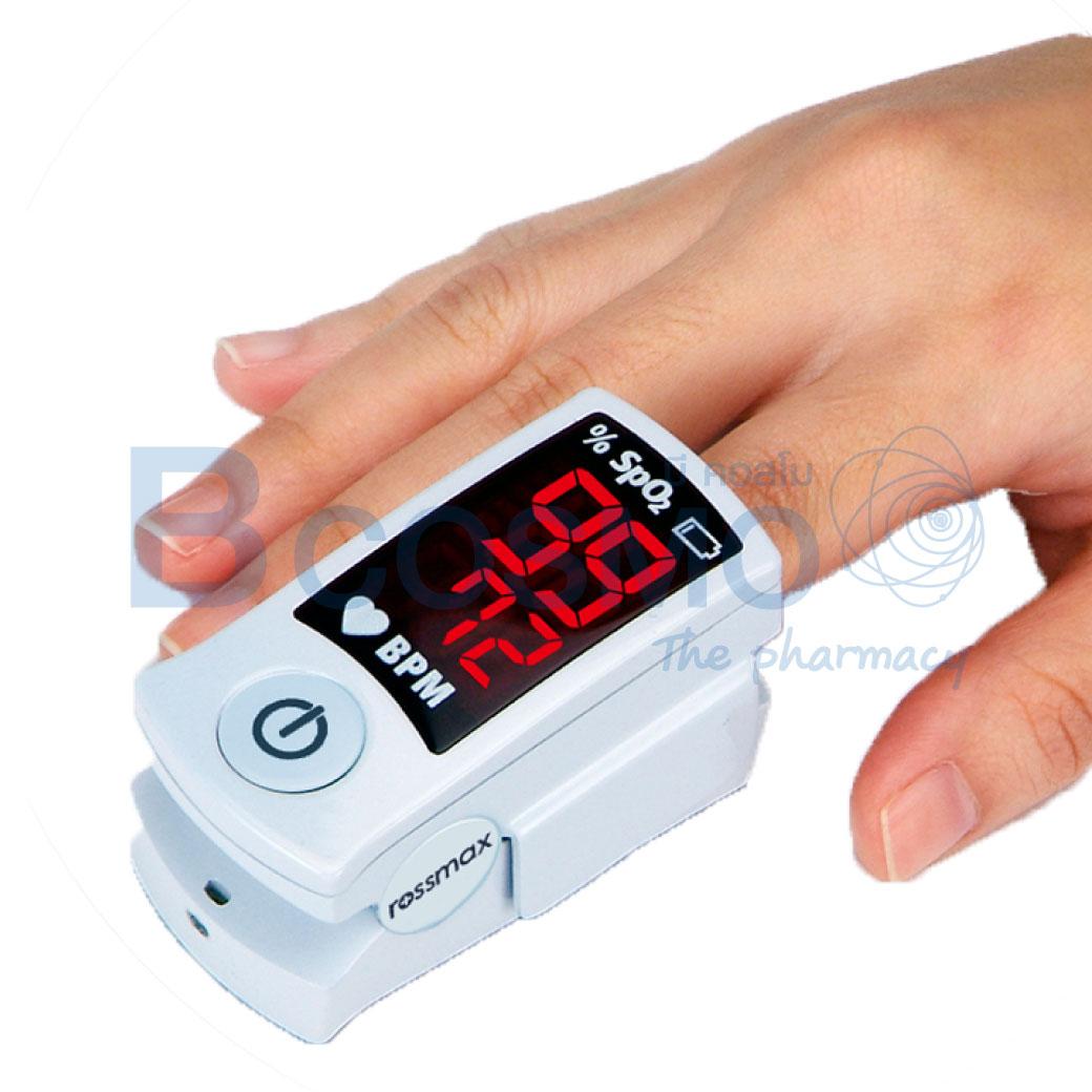 เครื่องวัดระดับออกซิเจนปลายนิ้ว ROSSMAX Fingertip Pulse Oximeter SB100
